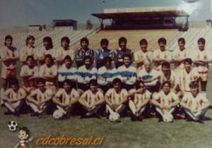 Cobresal_1988