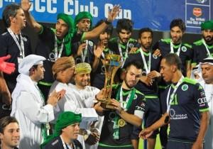 Al_Shabab_Villanueva_Campeon