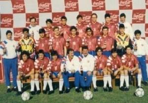 Chile_Sub_17_1993