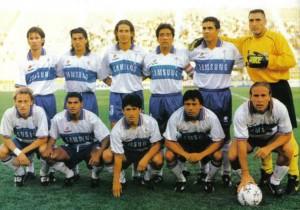 Rozental-UC-formacion_1996