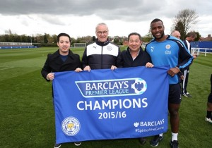 Leicester City Celebrate Their Premier League Title