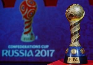 Trofeo_Copa_Confederaciones_2017