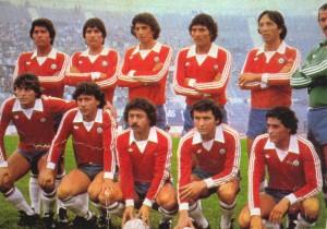 Chile_formacion_1982