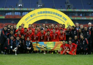 Chile_campeon_ChinaCup_2017_PS_4