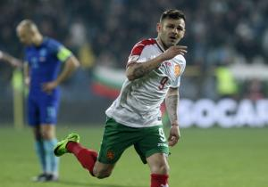 Holanda_derrota_eliminatorias_getty_2017