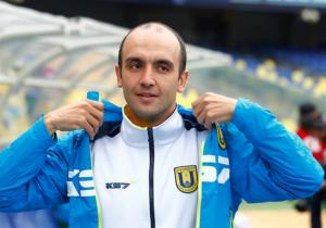 FranciscoBozán_UdeChile_Udeconce_PS_TorneodeClausura_2017