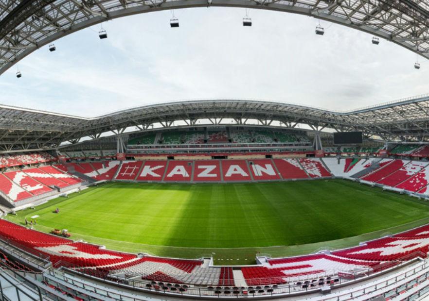 Kazan_Arena_Estadio_Rusia_2017