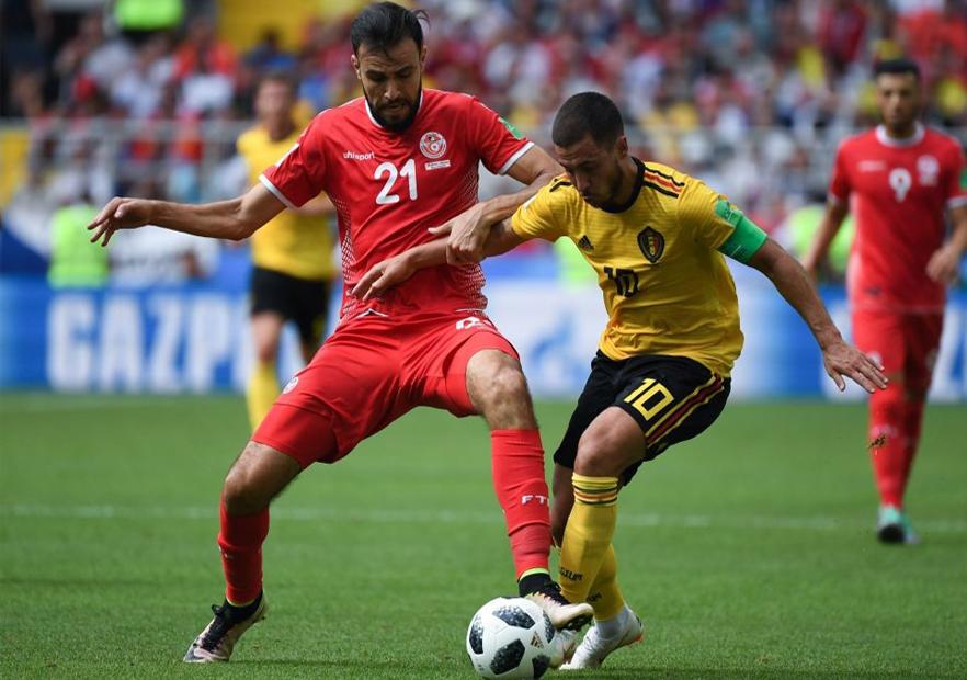 Bélgica_Túnez_Hazard_Mundial_Rusia_2018_Getty